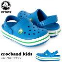 送料無料 クロックス サンダル クロックバンド キッズ CROCS crocband kids 国内正規品 10998 クロッグ 子供 ジュニア 男の子 女の子