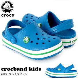 クロックス サンダル クロックバンド キッズ CROCS crocband kids 国内正規品 10998 クロッグ 子供 ジュニア 男の子 女の子