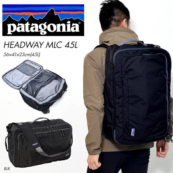 送料無料 ブリーフケース パタゴニア patagonia ヘッドウェイ MLC 45L スーツケース ショルダーバッグ リュックサック 3way ビジネスバッグ バックパック バッグ 旅行 トラベル 出張 アウトドア 48765 【あす楽対応】
