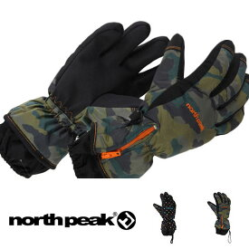 キッズ グローブ 手袋 KIDS GLOVE 子供 こども north peak ノースピーク スキー スノーボード スノボ 雪遊び 得割35
