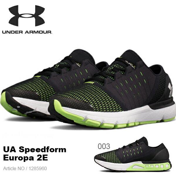 得割20 送料無料 ランニングシューズ アンダーアーマー UNDER ARMOUR UA Speedform Europa 2E メンズ ランニング ジョギング マラソン シューズ 靴 ランシュー 運動靴 2017秋冬新色 1285960