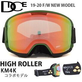 送料無料 スノーゴーグル DICE ダイス HIGH ROLLER ハイローラー KM4K コラボ カモシカ プレミアムアンチフォグ 偏光 レンズ 日本正規品 ユニセックス スノボ スノー ゴーグル 球面レンズ 20%off