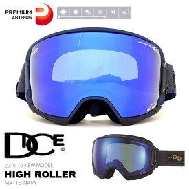 送料無料 スノーゴーグル DICE ダイス HIGH ROLLER ハイローラー プレミアムアンチフォグ 偏光 レンズ 日本正規品 ユニセックス スノボ スノー ゴーグル 球面レンズ 20%off