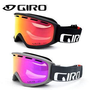送料無料 GIRO ジロ INDEX インデックス スノーゴーグル 眼鏡対応 メンズ レディース スノボ スノーボード スキー ゴーグル 日本正規品 得割35 【あす楽対応】