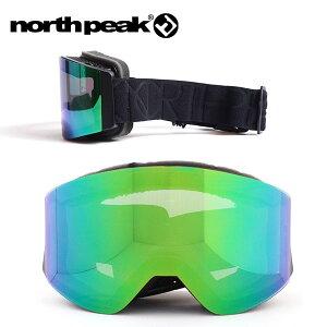 送料無料 north peak ノースピーク ゴーグル スノーボード スノボ スキー メンズ レディース 紫外線カット 曇り止め加工 ヘルメット対応 30%off 【あす楽対応】