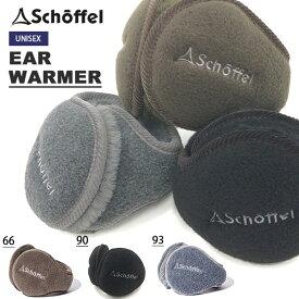 イヤーウォーマー ショッフェル schoffel メンズ レディース EAR WARMER 耳あて 防寒 アウトドア トレッキング ハイキング 登山 キャンプ 5080810