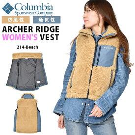 ラスト1着 送料無料 フリース アウトドアベスト Columbia コロンビア レディース Archer Ridge Women's Vest もこもこ モコモコ ベスト アウター アウトドア トレッキング 登山 キャンプ ハイキング フェス PL1046 214 Beach 20%off 【あす楽対応】