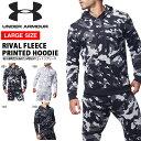 送料無料 大きいサイズ パーカー アンダーアーマー UNDER ARMOUR UA Rival Fleece Printed Hoodie メンズ プルオーバ…