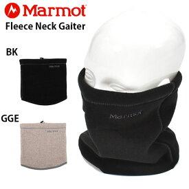 ネックウォーマー Fleece Neck Gaiter フリースネックゲイター Marmot マーモット メンズ レディース 防寒 アウトドア キャンプ 2019冬新作 20%off