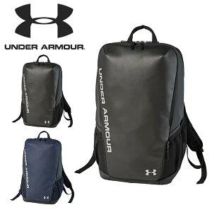 送料無料 バックパック アンダーアーマー UNDER ARMOUR UA BACKPACK TARP 33.5L リュックサック スポーツバッグ バッグ かばん 通勤 通学 学校 部活 クラブ 1342586