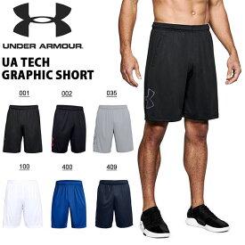 得割30 ハーフパンツ アンダーアーマー UNDER ARMOUR UA TECH GRAPHIC SHORT メンズ ヒートギア ショートパンツ 短パン ランニング ジョギング トレーニング ウェア 1306443