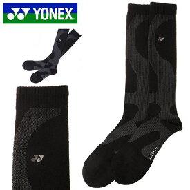 スノーボード ソックス YONEX ヨネックス エルゴソックス メンズ レディース 3Dエルゴ製法 ヒートカプセル スノーボード スノボ SW166 10%off