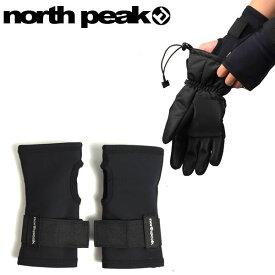 送料無料 リストガード 両手 インナーグローブ タイプ 手首 保護 スノボ プロテクター north peak ノースピーク スノー ボード 【あす楽対応】