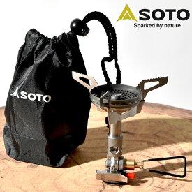 送料無料 ソト バーナー SOTO マイクロレギュレーターストーブ ウインドマスター SOD-310 キャンプ アウトドア 用品 本体のみ PSLPG取得商品 カートリッジガスコンロ