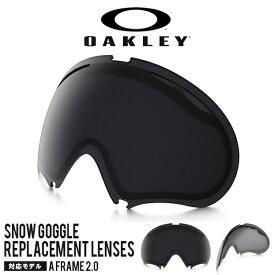 得割40 交換用レンズ Dark Grey 快晴〜晴れ スノー ゴーグル用 OAKLEY オークリー A FRAME 2.0 スノーボード ダークグレーレンズ スキー スペアレンズ