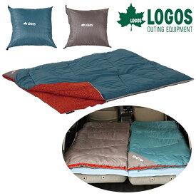 送料無料 ロゴス LOGOS ミニバンぴったり寝袋・-2 冬用 寝袋 封筒型 シュラフ 寝具 特大 アウトドア キャンプ レジャー 旅行 車中泊 72600240