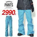 送料無料 スノーボードウェア ストレッチ パンツ メンズ レギュラーフィット スノーパンツ ボトムス 立体縫製 撥水加…