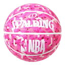 【割引クーポン有】 トパーズ ラバー バスケットボール 6号球 [カラー:ピンク] #84-203J /スポルディング: スポーツ…