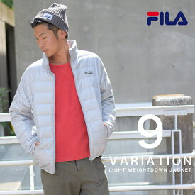 FILA フィラ 軽量ダウン メンズ 軽量ダウンジャケット 軽量 ライト ダウン ジャケット カジュアル ブランド 定番 再再販