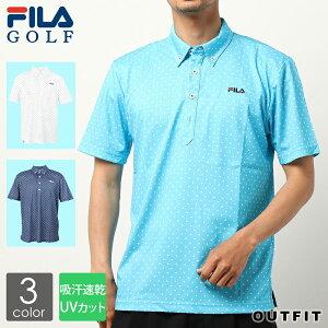 FILA GOLF フィラゴルフ ポロシャツ メンズ 半袖 吸汗速乾 UVカット ドット柄 ゴルフウェア シャツ トップス ロゴ刺繍 衿ライン おしゃれ ブランド 春 大きいサイズ スポーツ トレーニング 父の