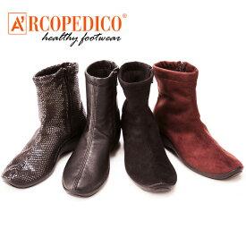 ARCOPEDICO アルコペディコ レディース L'ライン L8 ショートブーツ コンフォート軽量ブーツ 外反母趾 外反予防 outfit
