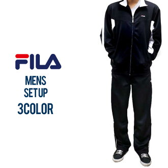 FILA Fila men jersey suit top and bottom set setup running gym sports brand outdoor jersey goes up and down