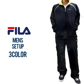 ウォームアップ メンズ FILA フィラ セットアップ 上下 長袖 スポーツウェア トレーニングウェア パンツ ズボン ロングパンツ 長ズボン ジャケット ウエア メッシュ 人気 ブランド おしゃれ 安い 黒 紺 ブラック ネイビー グレー