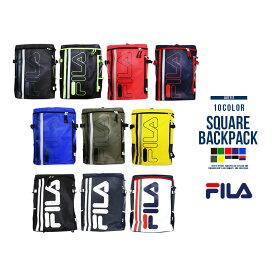 FILA フィラ リュック メンズ レディース 防水 ブラック ホワイト ネイビー 大容量 20l a4 a3 ボックス型 バックパック デイパック リュックサック アウトドア 旅行 黒 ブランド outfit 父の日 実用的