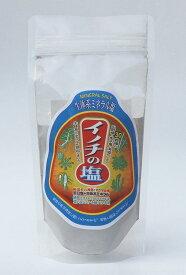 イノチの塩 ミネラル塩 健康食品 野生植物 ミネラル 還元塩 イノチの塩 170g outfit