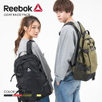 Reebok【リーボック】ライトバックパック/4色Reebokリーボックライトバックパックバックパックリュックデイバックメンズレディース大容量大きめ旅行アウトドアブランドおしゃれ人気カジュアルロゴ黒カーキレッドイエロースポーツバッグ軽量arb1053