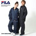 【20%OFFセール】 FILA フィラ ウォームアップスーツ メンズ 上下セット 裏フリース ジャケット メンズ レディース …