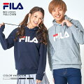 女子高校生の制服コーデにおすすめ!FILAなど人気ブランドのパーカーは?