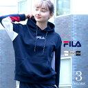 【ポイント5倍】 FILA フィラ レディース 袖切替プルパーカー レディース ブランド トレーナー 無地 ロゴ スウェット …
