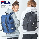 FILA フィラ リュック リュックサック バッグ 大容量 メンズ レディース 通学 通勤 高校生 中学生 女子 大人 おしゃれ…