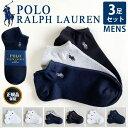 ポロ ラルフローレン ソックス 靴下 メンズ 3足組 POLO Ralph Lauren ブランド スポーツ ビジネスソックス スニーカー…
