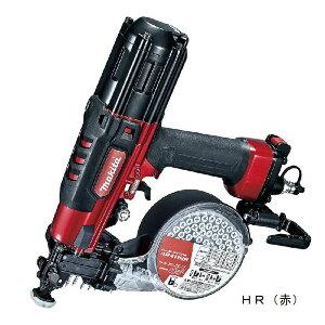 マキタ 41mm 高圧エアビス打ち機 AR411HR/HRM(ケース付)