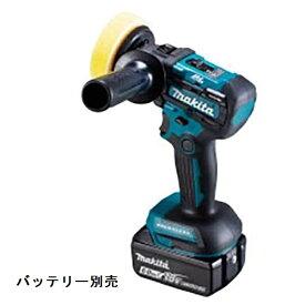 マキタ 18V 充電式サンダポリッシャ PV300DZ 本体のみ(バッテリ・充電器別売)