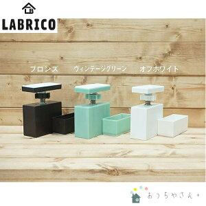 【平安伸銅工業】 ラブリコ LABRICO 2×4 アジャスター