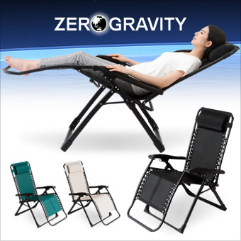 4/22[20:00〜23:59]エントリーで【ポイント19倍】★Zero Gravity ゼロ・グラビティ リクライニングチェア スマートクリップ付き