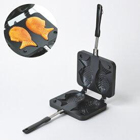 おやつDEっSE2 たい焼器 2尾 ふっ素加工 たい焼きメーカー クッキング お菓子 おやつ 調理器具 キッチン用品