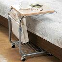ベッドテーブル キャスター付き ベッドサイド テーブル