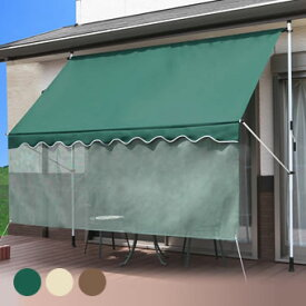 日よけ シェード オーニング 雨よけ オーニングテント UVカット サンシェード ベランダ スクリーン ブラインド 目隠しメッシュカーテン付き 幅310cmタイプ