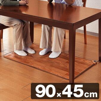 キッチンマット ホットマット 90×45cm フローリングタイプ 省エネ・エコ