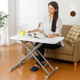 ガス圧昇降フリーテーブル リフティングテーブル ガス圧 昇降式 ローテーブル ハイテーブル