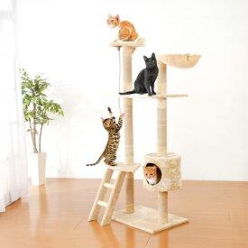 キャットタワー 据え置き 猫タワー 猫 遊び場 タワー 爪とぎ 隠れ家 階段 ハンモック 高さ150cm