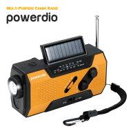 防災多機能充電ラジオDX