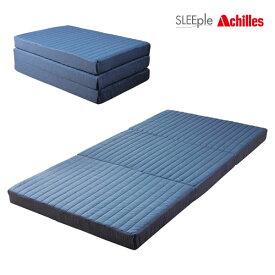 SLEEple/スリープル Achilles/アキレス マットレス プロファイル加工 硬質バランスマットレス 三折れ 10cm厚 セミダブル 日本製
