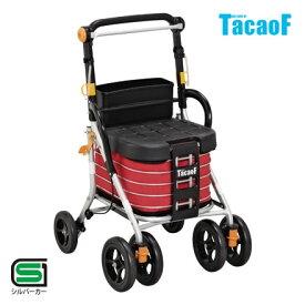 幸和製作所 シルバーカー ショッピングカート Tacaof テイコブ ボルサ DX WS02