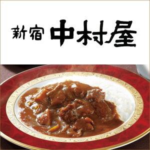 新宿中村屋 ビーフカレー 国産牛肉のビーフカリー 180g×8袋