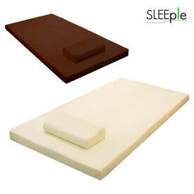 高反発マットレス セミダブル 8cm 高反発枕 セット SLEEple/スリープル 高反発 マットレス 枕付き 折りたたみ収納バンド付き シンカーパイルカバー付き HRR Mattress EX8 Pillow Set